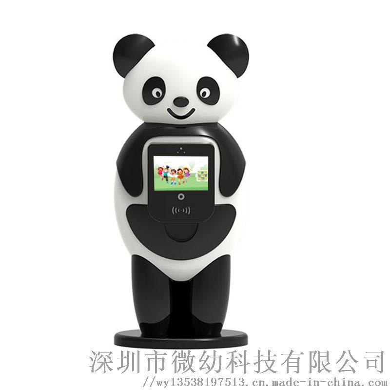晨检机器人幼儿人脸识别设备, 自动测温晨检一体机