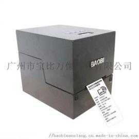 RFID服装吊牌打印机BB710C