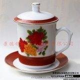 礼加诚陶瓷LJCTC69-3景德镇高温陶瓷茶杯子带盖生产工厂