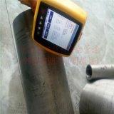 耐腐蚀蒙乃尔N04400法兰管板厂家沧州昊拓管道