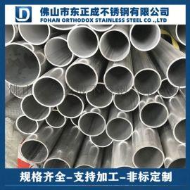 珠海304不锈钢管 不锈钢焊管加工