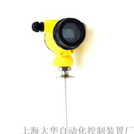 DAH液位显示仪 4路报警 4路4-20mA输出
