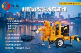 防汛应急可用柴油抽水泵300方