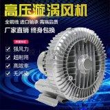 工業熱風機設備配套高壓風機灌裝配套高壓風機焊接吸煙氣高壓風機