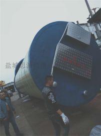 思源新型智能污水一体化提升泵站