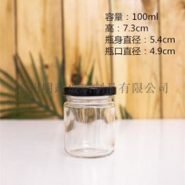 圆形瓶子黄桃罐头瓶耐高温瓶蜂蜜辣椒酱菜带盖密封瓶