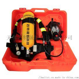3C标准高安全自给正压式压缩空气呼吸器紧急逃生装置