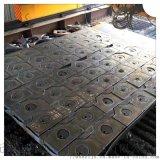 Q345E鋼板切割保探傷中厚板低合金零割