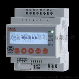 安科瑞ARCM300电气火灾监控探测器