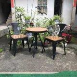 欧式镂空雕花台面户外休闲桌椅--找时景定制