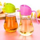 防漏瓶玻璃油壺廚房油瓶油罐醬油瓶醋瓶調料瓶