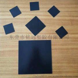 PMMA板材 红外线穿透亚克力板 700nm板