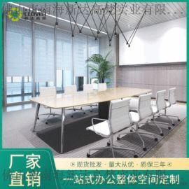 批发办公室家具玻璃会议桌会议桌接待洽谈条桌子工作台