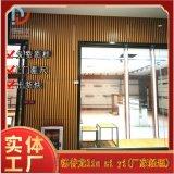 火锅店招牌波浪型长城板 半弧形波浪型长城板