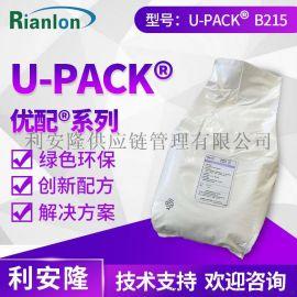 优配复配抗氧剂U-packB215抗氧化剂PP改性