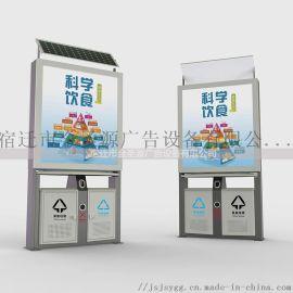 大安区太阳能广告垃圾箱户外指路牌灯箱
