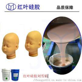 0度硅胶有多软 柔软液体硅胶