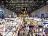 2020第33届中国国际服装服饰博览会(秋季)