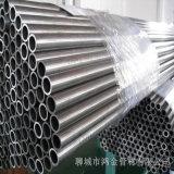 Gcr15轴承精密钢管 轴承专用钢管定做