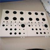 門頭裝飾 碳鋁單板不褪色金屬材料鋁板廠家