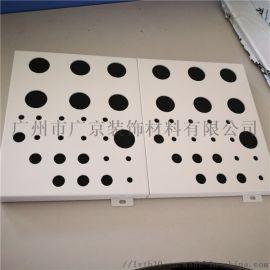 门头装饰氟碳铝单板不褪色金属材料铝板厂家