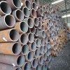 寶鋼20G鍋爐鋼管114*6 低中壓鍋爐管