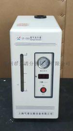 SP-300高纯氢气发生器厂家