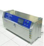 quv紫外线耐候老化试验箱 三功能紫外线辐射老化箱