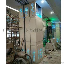 **弧形立柱聚酯铝单板雕花造型铝单板供应厂家
