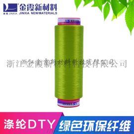 涤纶大有光低弹丝DTY250D三叶宝蓝 可来样订纺