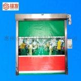 深圳地下车库不锈钢自动快速卷帘门