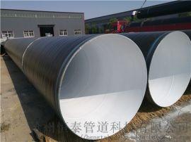 涂塑钢管自来水输送涂塑复合钢管 河北恒泰涂塑复合钢管