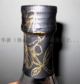 佛山印刷PVC_PET热收缩膜瓶签盖签