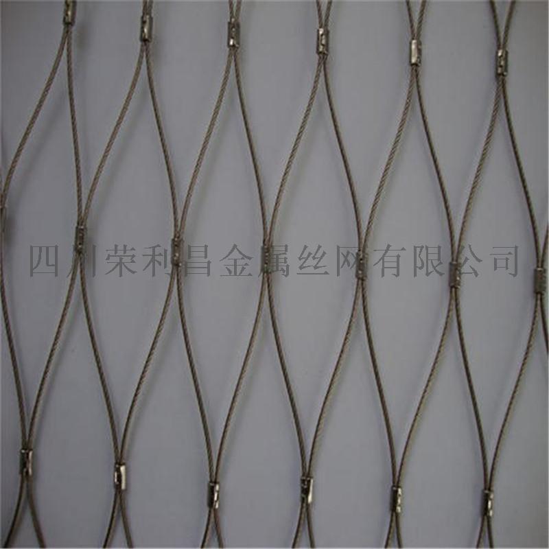成都柔性鸟舍围网,不锈钢丝绳网,成都百鸟园防护网