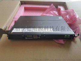 华为SCC800通信开关电源监控模块