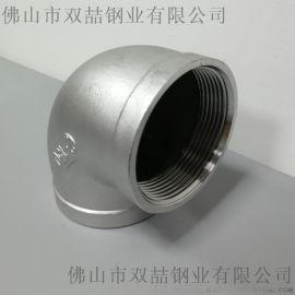 TP316弯头螺纹 广东螺纹弯头 4分-4寸