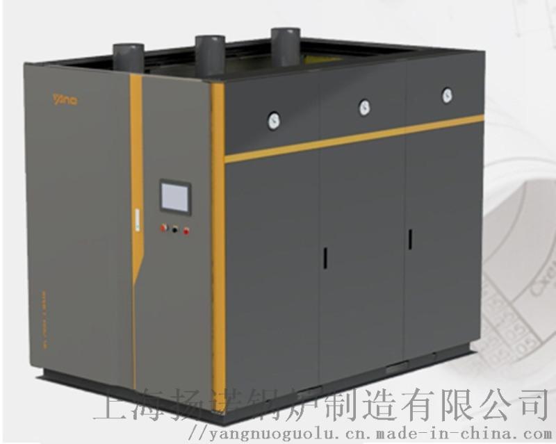 2T低氮燃氣蒸汽鍋爐,燃氣冷凝蒸汽發生器