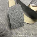 织布机用糙面橡胶皮 颗粒皮 防滑带BO-803