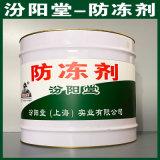 防凍劑、生產銷售、防凍劑、塗膜堅韌