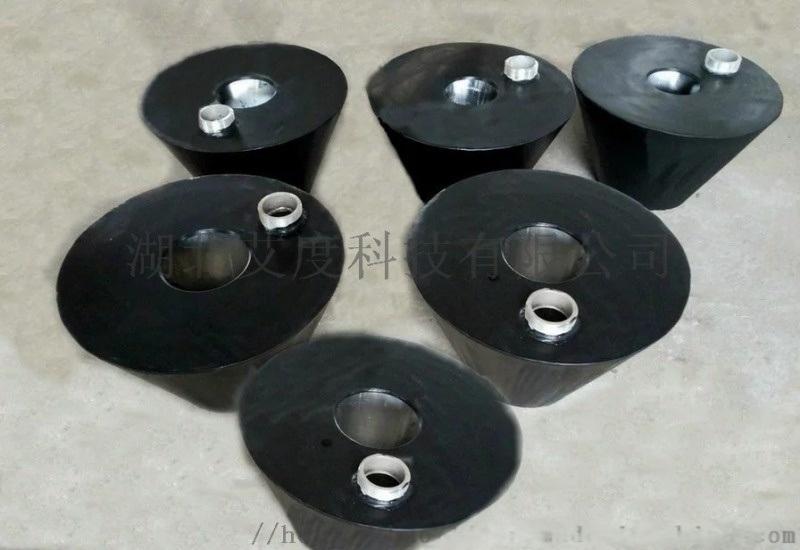 油氣回收鶴管用密封帽