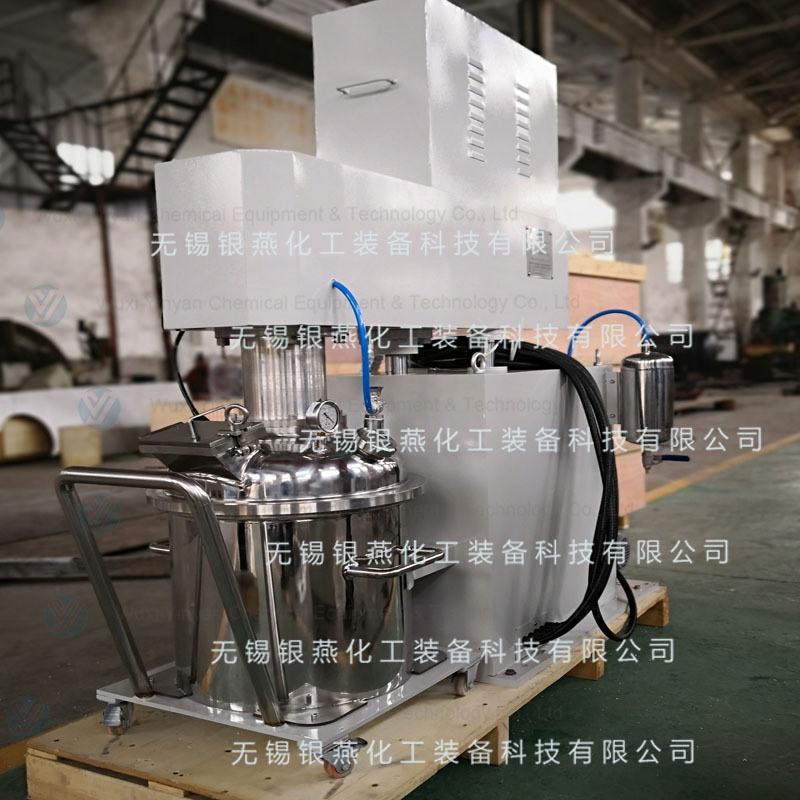 50L液压升降同心双轴搅拌机 双轴分散搅拌机