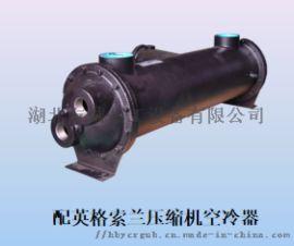 螺杆压缩机油冷器空冷器  后部冷却器