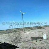 3KW300转风力发电机基站通讯设备供电代理价格