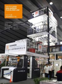 多层共挤吹膜机 3-5-7-9高阻隔塑料薄膜生产线