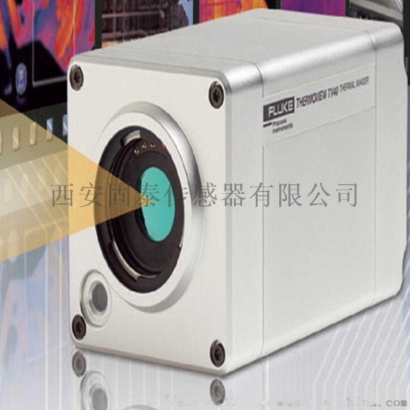 在线式热成像仪TV43L TV46L