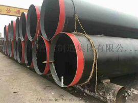 钢套钢蒸汽保温管,法兰管件,保温防腐钢管