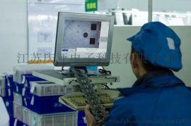 SMT加工,小批量贴片,后焊贴片组装调试