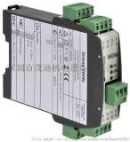 可編程多功能變送器SINEAX V604S