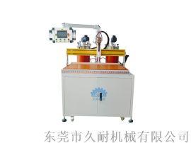 AB灌胶机灌胶机AB双组份硅胶灌胶机