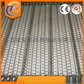 进口310S耐热钢网片 传动带 网带
